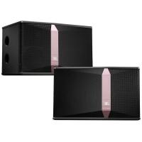 Loa karaoke JBL KI 512 giá tốt, bán chạy