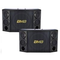 Cặp loa karaoke BMB CSD-880-SE hát hay giá tốt