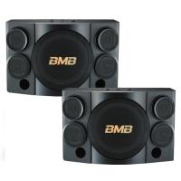 Loa karaoke BMB CSE 310SE II giá tốt chính hãng
