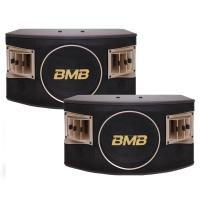 Loa karaoke BMB CSV 480 chính hãng, giá tốt