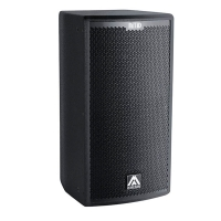 Loa Amate audio Nitid N26P - made in Spain
