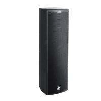 Loa Amate audio Nitid N36, chính hãng giá tốt